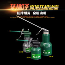 Iris oil kettle Long mouth high pressure oil kettle oil gun metal plastic lubricant oil injection kettle oil gun
