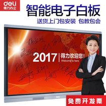 Effective 14781 intelligent interactive tablet 65-inch touch interactive teaching remote conference machine projection