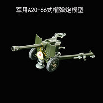 Gun military model A20-66 type 152MM cannon howitzer adult toy alloy lighter
