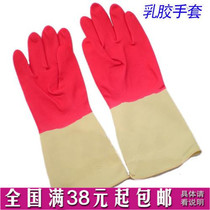 Household red thickened latex household dishwashing gloves durable kitchen waterproof brush Bowl female non-stick oil non-slip rubber skin