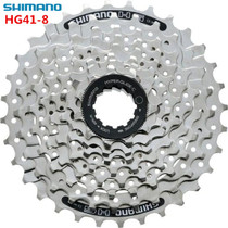 Genuine SHIMANO CS-HG41-8 flywheel 51-8 mountain bike 8 24 Speed Card after the tower round
