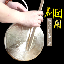 Xuan he musical instrument troupe with professional Gong Gong bass gong