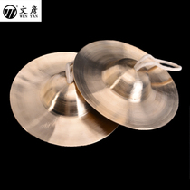 Wen Yanjun drum cymbals size ringing copper cymbals water cymbals Beijing cymbals cymbals gongs and drums waist drum cymbals Army cymbals other size instruments