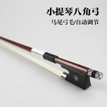 Violin bow violin bow original bow Rod round bow eight horns violin bow pure ponytail
