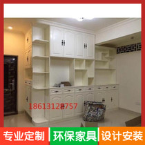Shenzhen Guangzhou custom solid wood pine wardrobe sliding door locker bedroom sliding door bookcase wine cabinet hanging cabinet