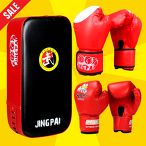 Childrens boxer set boy parent-child combination adult teen Sanda Boxing glove foot target bezel kick target