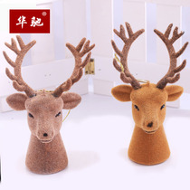 Huachi Christmas decorations 18cm Christmas deer head pendant Christmas tree accessories ornaments creative gifts