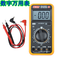 DT9205 electronic multimeter digital universal meter universal meter anti-burning belt