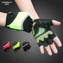 An Mei road riding gloves half finger gloves sports fitness short finger gloves mountain bike gloves shockproof spring and summer
