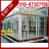 Plastic steel doors and windows sealed balcony single layer tempered glass cover top Beijing sun room production Glass House sealed terrace