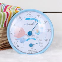 Hazelnut household indoor thermometer high-precision baby room cute cartoon baby thermometer with bracket