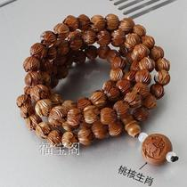 Open mahogany carved 108 Lotus beads bracelet bracelet to ward off evil to help lucky protection of Health Lotus