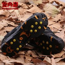Ice Claw anti-skid shoe set outdoor mountaineering rainy day Snow 100 nail fishing face climbing equipment catch easy