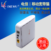DIEWU ADSL2 Modem broadband CAT Telecom cat lightning modem Unicom mobile internet cat