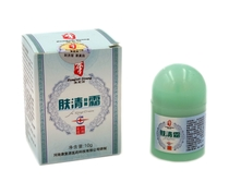 Buy 5 send 1 buy 10 send 3 rehabilitation source skin Clear bacteriostatic cream skin Cleaning Cream anti-counterfeiting inquiry
