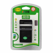 Feng standard NB4L block charge Canon IXUS 30 40 50 55 60 65 70 lithium battery charger NB-4L