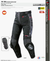 New Japanese K brand PK708 mesh pants racing pants motorcycle pants summer riding pants without grinding package