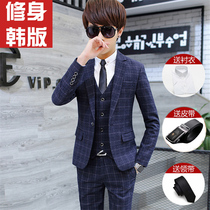 Suit male three sets of Lattice small Suit Suit youth Korean slim suit male wedding groomsmen slim fashion