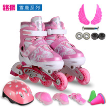 Road lion skating shoes childrens full set of roller skates childrens roller skates skating shoes boys and girls adjustable flash