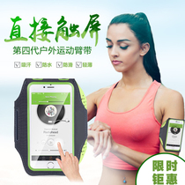 Sports mobile phone arm bag men and women models running mobile phone arm bag Fitness Sports mobile phone bag 6plus Sports 6-inch arm bag