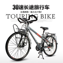 Ronghui 30-speed long distance travel ride bike 700C aluminum alloy full bearing oil high-end imported parts