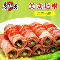 American bacon meat wholesale 150g breakfast hand cake ingredients hamburger material pork belly 30 wrap