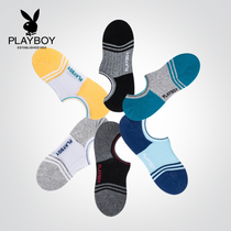Playboy mens socks mens socks socks spring and summer invisible thin section summer sports low to help short tube tide