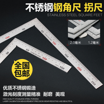 Thickened stainless steel square guaiqiao woodworking square corner foot L-foot 90-degree ruler 300 500