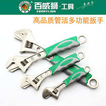 Adjustable wrench large opening multifunctional pipe live dual-use open end wrench water pipe live wrench active wrench