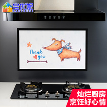 Baoyuni kitchen anti-oil stickers stove stickers gas stove range hood self-adhesive wall stickers home waterproof tile stickers