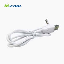 M-cool A B USB charging cable