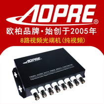Aopre 8-Way Video optical device 8V monitoring 8-way optical Terminal Machine single-mode single-Fiber FC interface Three Lightning protection one
