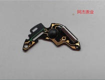 Swiss quartz watch movement 505 515 715 517 integrated board circuit board watch spare parts