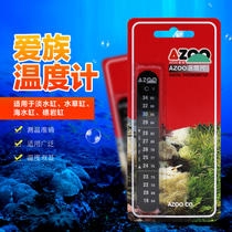 (Taiwan love family) patch thermomètre aquarium aquarium induction sticker thermometer
