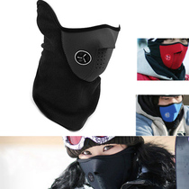 Motorcycle mask thermal mask windproof dust mask face mask bicycle riding mask ear