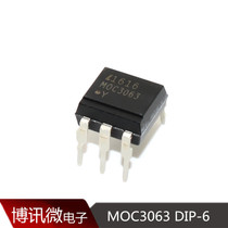 Yunhui direct moc3063 EL3063 Opto-coupleur DIP-6