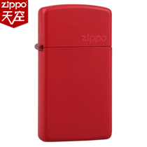 Original Zippo lighter genuine 1633zl slim narrow version of the red matte trademark authentic lady lighter