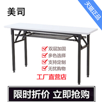 Staff training table folding table desks and chairs Training Table Bar Conference table bar table reading table