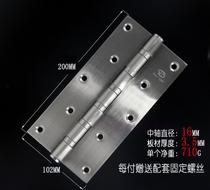 8 inch stainless steel hinge thickened hinge door hinge heavy-duty hinge villa door hinge cinema door hinge
