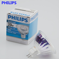 Philips halogène tungstène quartz bulbe MR11 coupe-feu 12V 20W35W diamètre 3 spots de 5cm coupe-feu Quartz bulbe