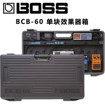 BOSS BCB-30 60 BCB60 single effect box pedal box with power supply nationwide