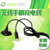 XBOX360 boxed handle charging cable USB handle battery pack charger set USB seat boxed black