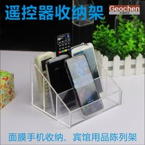 TV air conditioning mobile remote control storage rack remote control fixed box desktop storage box mask storage rack