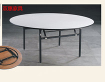 Hotel banquet table folding hotel large round table wedding activities round hall dining table glass turntable
