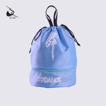 Pak House Dance Garden Dance bag childrens dance backpack Waterproof dance shoulder bag practice Dance Dance Bag