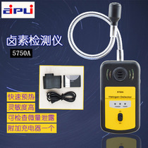 5750A halogen gas detector handheld air conditioning refrigerant leak detector for chlorofluorocarbon refrigerant leak detector