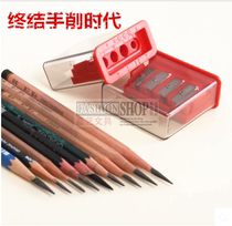 Special Yi Jia sketch special pencil sharpener art pencil sharpener principle planing pencil sharpener long core pencil sharpener