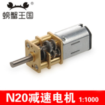 Crab Kingdom DIY technology production spare parts High Torque Motor N20 Gear Motor 1:1000