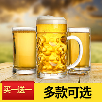(Buy one get one free)CSK glass beer mug beer mug glass Juice Cup dessert cup milk cup water cup