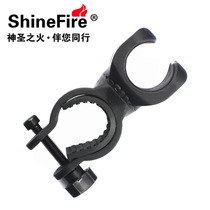 Rotating car clip bicycle lamp holder torch holder bicycle clip flashlight clip frame